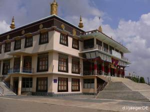 die Unversitaet der tibetischen Fluechtlinge seit 1963